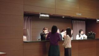 ホテルのクロークの仕事、就職・転職、給料、採用・求人情報を知る_アイキャッチ