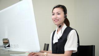 ホテルのオペレーターの仕事、就職・転職、給料、採用・求人情報を知る_アイキャッチ