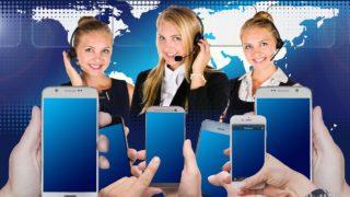 ホテルの予約の仕事、就職・転職、給料、採用・求人情報を知る_アイキャッチ